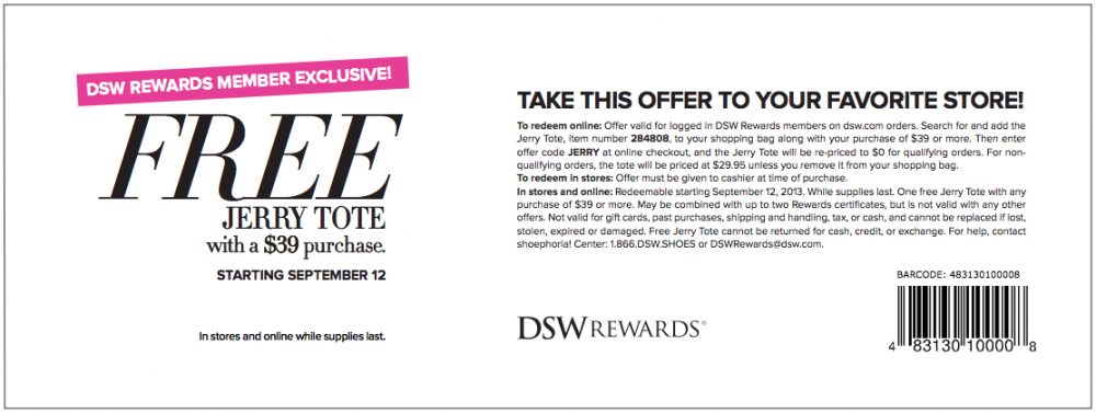 DSW-Coupon-Code