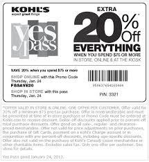 download-kohls-coupon-internet-coupons