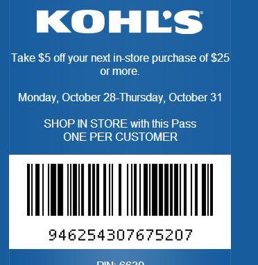 kohls-5-off-25-coupon